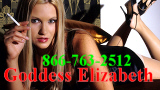 Phonesex with Goddess Elizabeth 866-763-2512