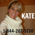 Phonesex with Kate - 844-207-5730